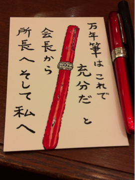 iphone/image-20130904220127.png