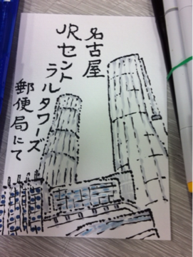 iphone/image-20130905223141.png