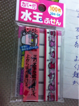 iphone/image-20130912081736.png