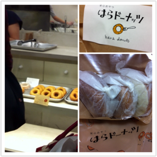 iphone/image-20121008234953.png